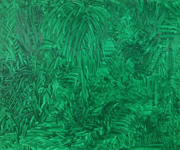 greenstudy